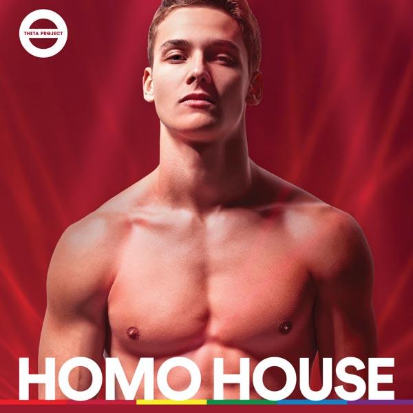 Homo House at the Monte Cristo Room